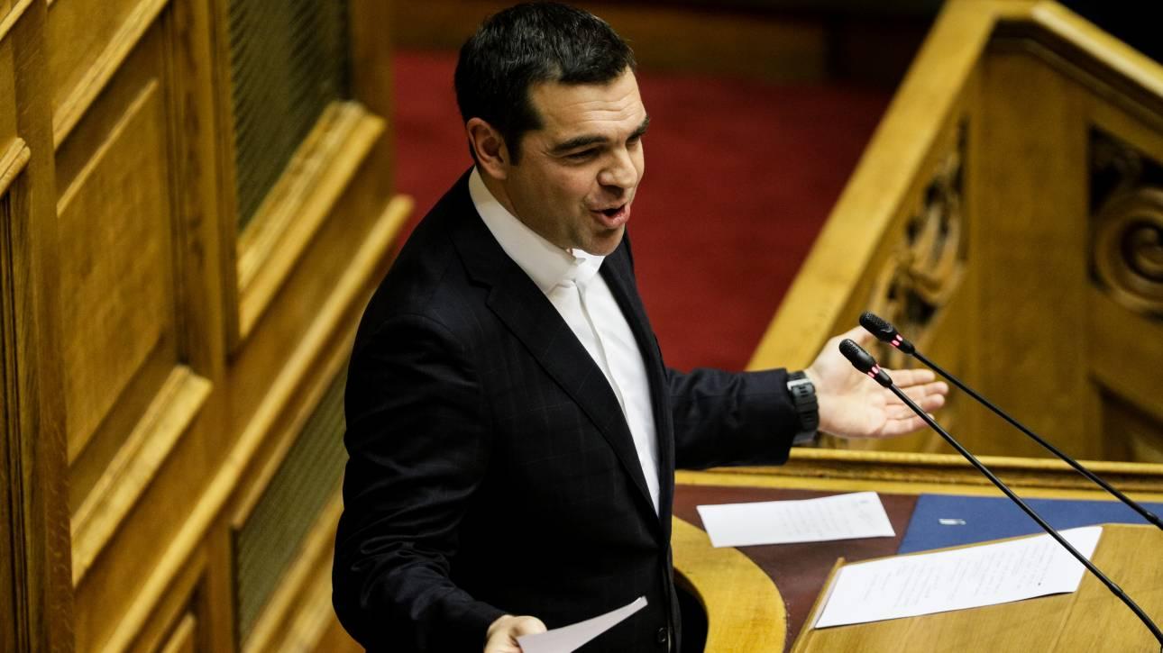 Τσίπρας για Συνταγματική Αναθεώρηση: Ενισχύουμε το κοινωνικό κράτος