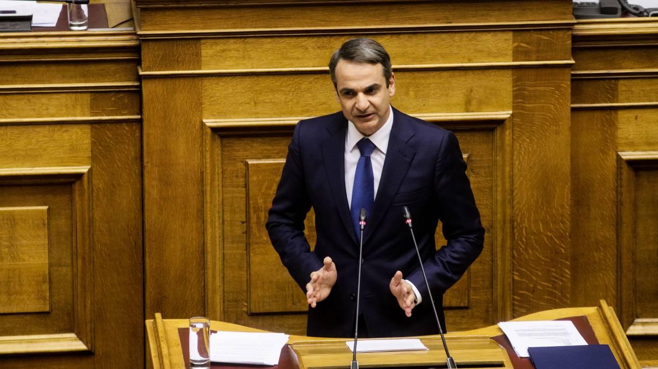 Μητσοτάκης: Η μειοψηφία ΣΥΡΙΖΑ μετατρέπεται σε πλειοψηφία «τριγύριζα»