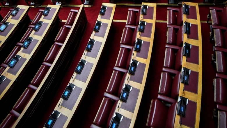 Συνταγματική Αναθεώρηση: Σε ενιαίο ψηφοδέλτιο με όλες τις προτάσεις θα ψηφίσουν οι βουλευτές
