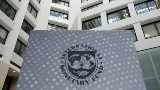 Αδυναμίες στην τραπεζική εποπτεία εντοπίζει το ΔΝΤ