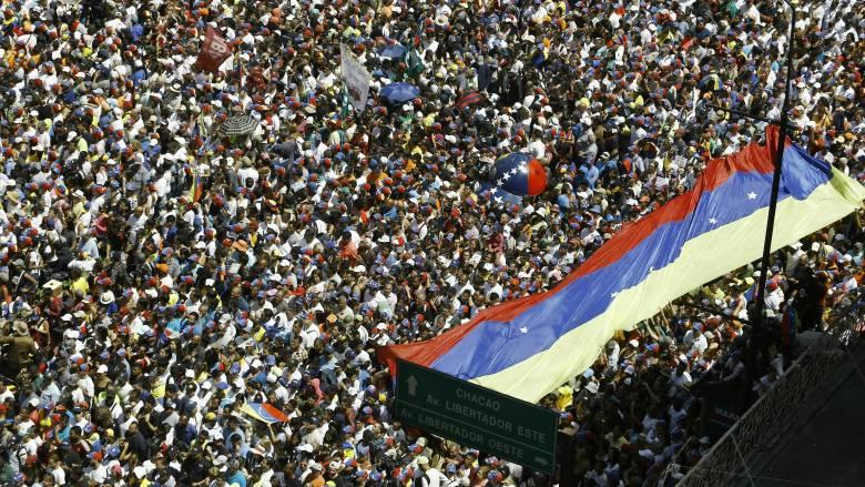 Η Βουλγαρία «πάγωσε» ύποπτες μεταβιβάσεις «εκατομμυρίων ευρώ» από τη Βενεζουέλα