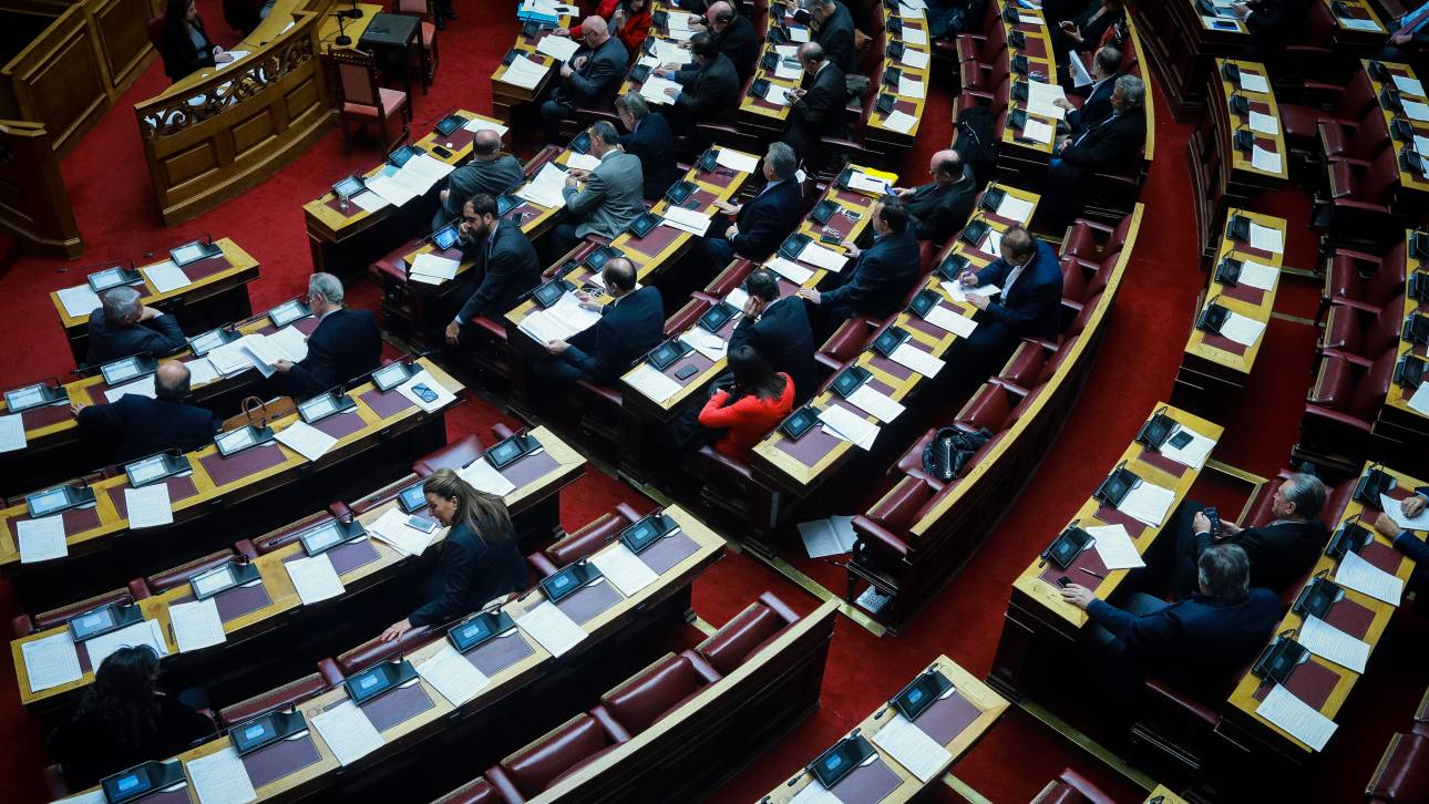 Ολοκληρώθηκε η ψηφοφορία για τη Συνταγματική Αναθεώρηση