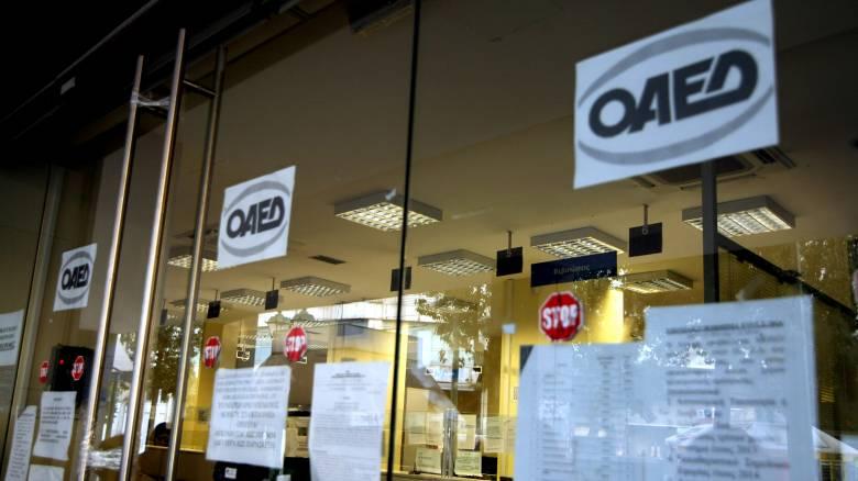 ΟΑΕΔ: Δεύτερη ευκαιρία για 5.000 πρώην αυτοαπασχολούμενους