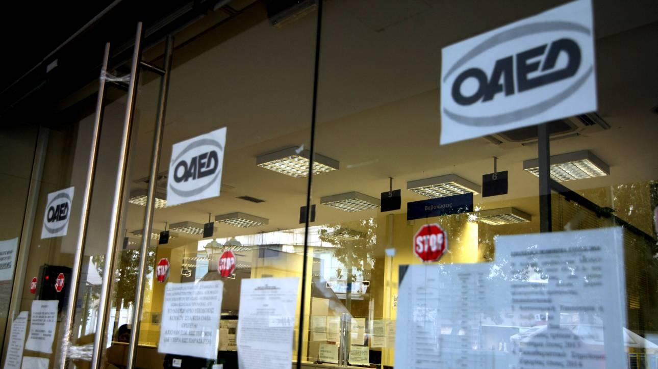 ΟΑΕΔ  Δεύτερη ευκαιρία για 5.000 πρώην αυτοαπασχολούμενους - CNN.gr 052ef05fa7d