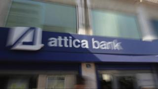 Attica Bank: Ποινικές διώξεις για επισφαλή δάνεια