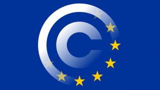 Ευρωκοινοβούλιο: Facebook, Google και YouTube υποχρεώνονται να καταβάλλουν πνευματικά δικαιώματα