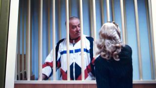 Υπόθεση Σκριπάλ: Υψηλόβαθμος Ρώσος αξιωματούχος ο τρίτος ύποπτος για την απόπειρα δολοφονίας