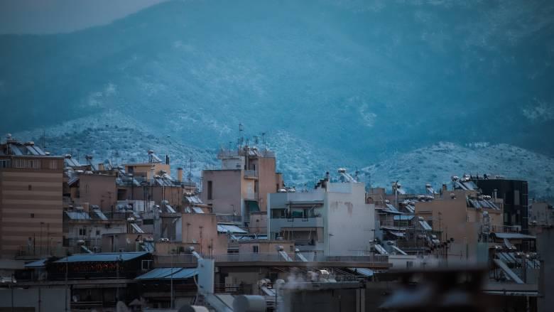 Προστασία πρώτης κατοικίας: Στα 250.000 ευρώ το όριο αντικειμενικής αξίας