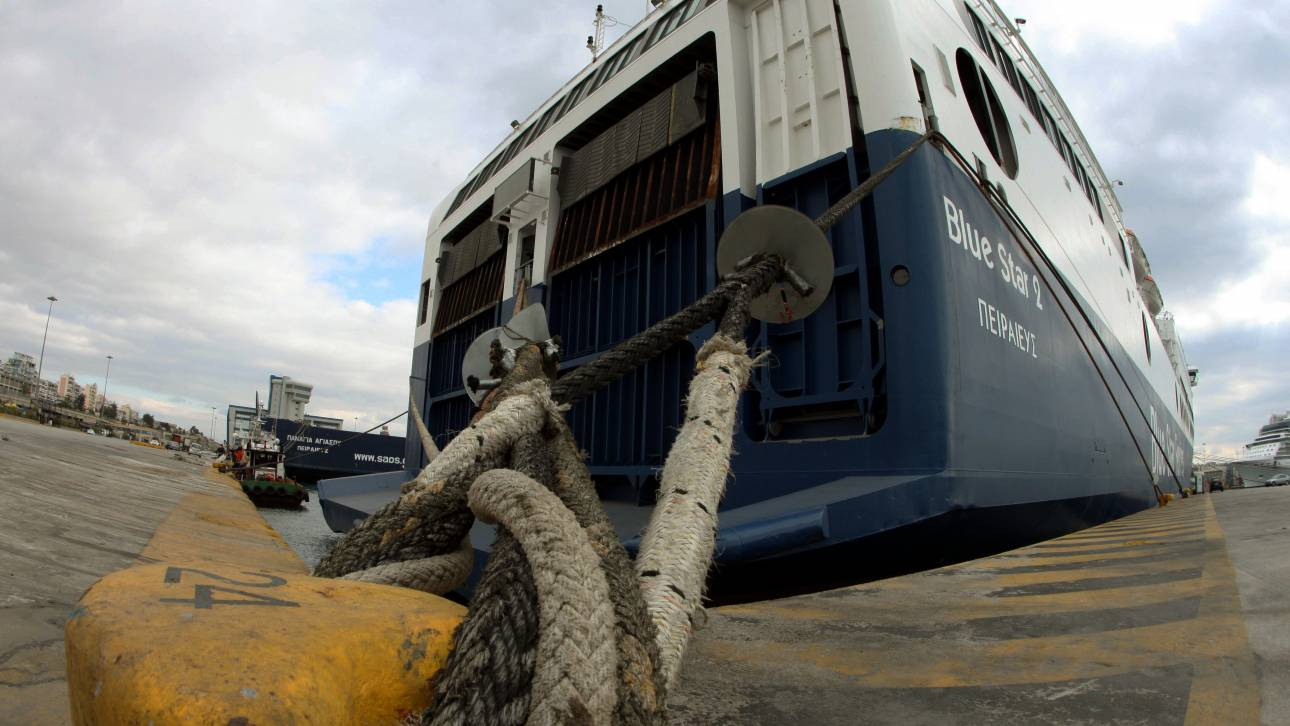 Κακοκαιρία: Δεμένα τα πλοία στα λιμάνια λόγω θυελλωδών ανέμων