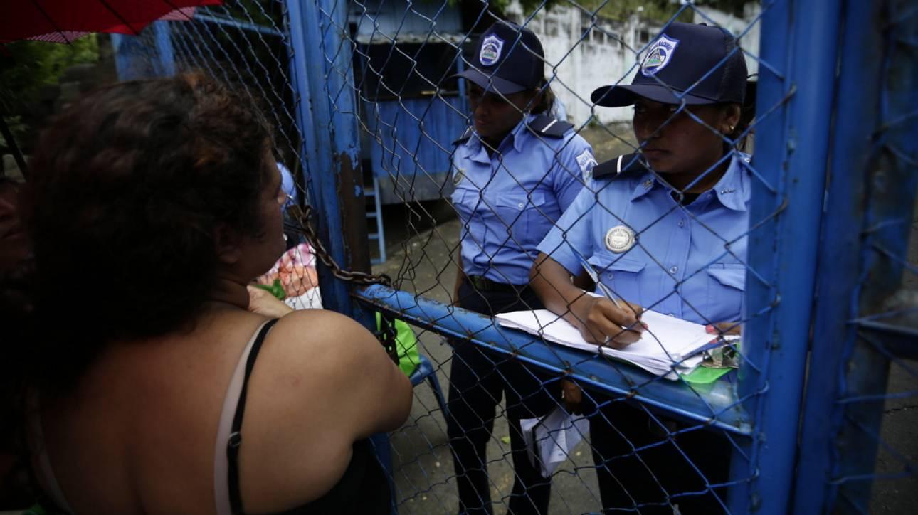 Νικαράγουα: Πάνω από 1.000 φυλακισμένοι αφέθηκαν ελεύθεροι λόγω… Αγίου Βαλεντίνου