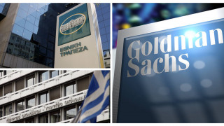 Τέλος το «αμαρτωλό» swap της Goldman Sachs: Πόσο μειώνεται το χρέος και πόσα κερδίζει η Εθνική