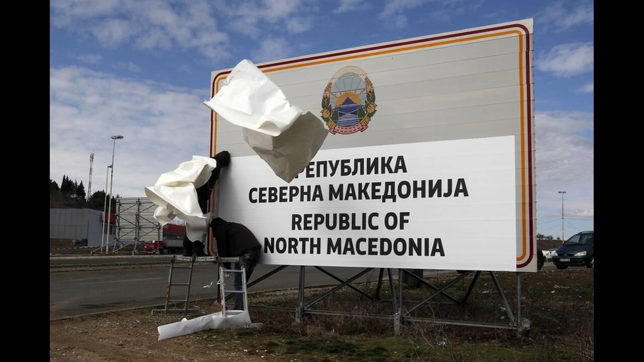 https://cdn.cnngreece.gr/media/news/2019/02/16/165901/photos/snapshot/AP_19044424197523.jpg