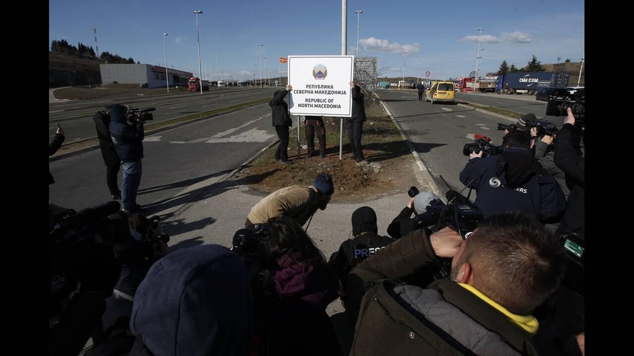 https://cdn.cnngreece.gr/media/news/2019/02/16/165901/photos/snapshot/AP_19044498022011.jpg