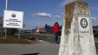 Από τη Ζιμπάμπουε στη Βόρεια Μακεδονία: Οι χώρες που άλλαξαν το όνομά τους