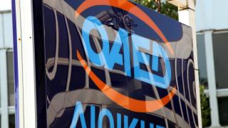ΟΑΕΔ: Πώς θα ενταχθούν στη 2η ευκαιρία πρώην αυτοαπασχολούμενοι που χρωστούν στον ΕΦΚΑ