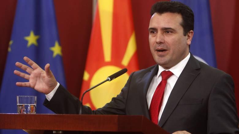 Ζάεφ: Στην Αθήνα θα έρθω με το αεροσκάφος που θα γράφει «Δημοκρατία της Βόρειας Μακεδονίας»