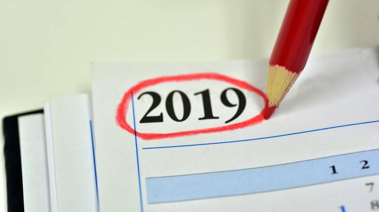 Πάσχα 2019 - Πότε πέφτει: Δείτε όλες τις αργίες
