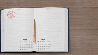 Αργίες 2019: Αντίστροφη μέτρηση για το Πάσχα – Τα επόμενα τριήμερα