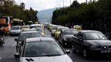 Αυτοκίνητα και μηχανές σε τιμή ευκαιρίας - Πώς να τα αποκτήσετε