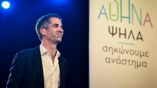 Δημοσκόπηση: Πρώτος και με διαφορά ο Κώστας Μπακογιάννης στο Δήμο Αθηναίων