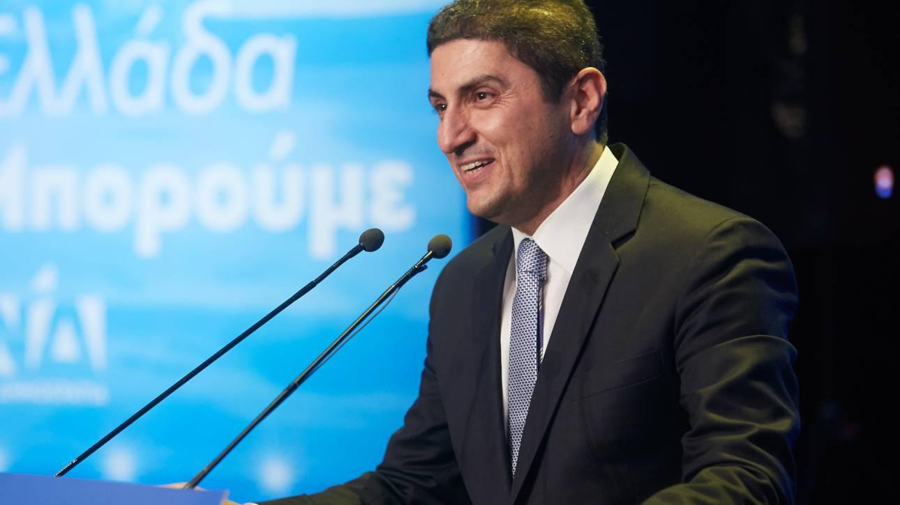 Αυγενάκης: Βροντερό δημοψήφισμα οι ευρωεκλογές