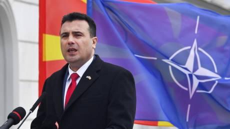Ζάεφ: Είμαι ένας Μακεδόνας από τη Βόρεια Μακεδονία