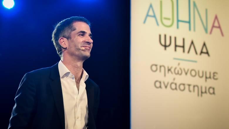 Μπακογιάννης: Οι δώδεκα στόχοι μας για την Αθήνα