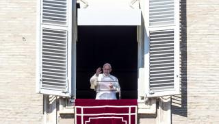 Μήνυμα του Πάπα Φραγκίσκου υπέρ των μεταναστών