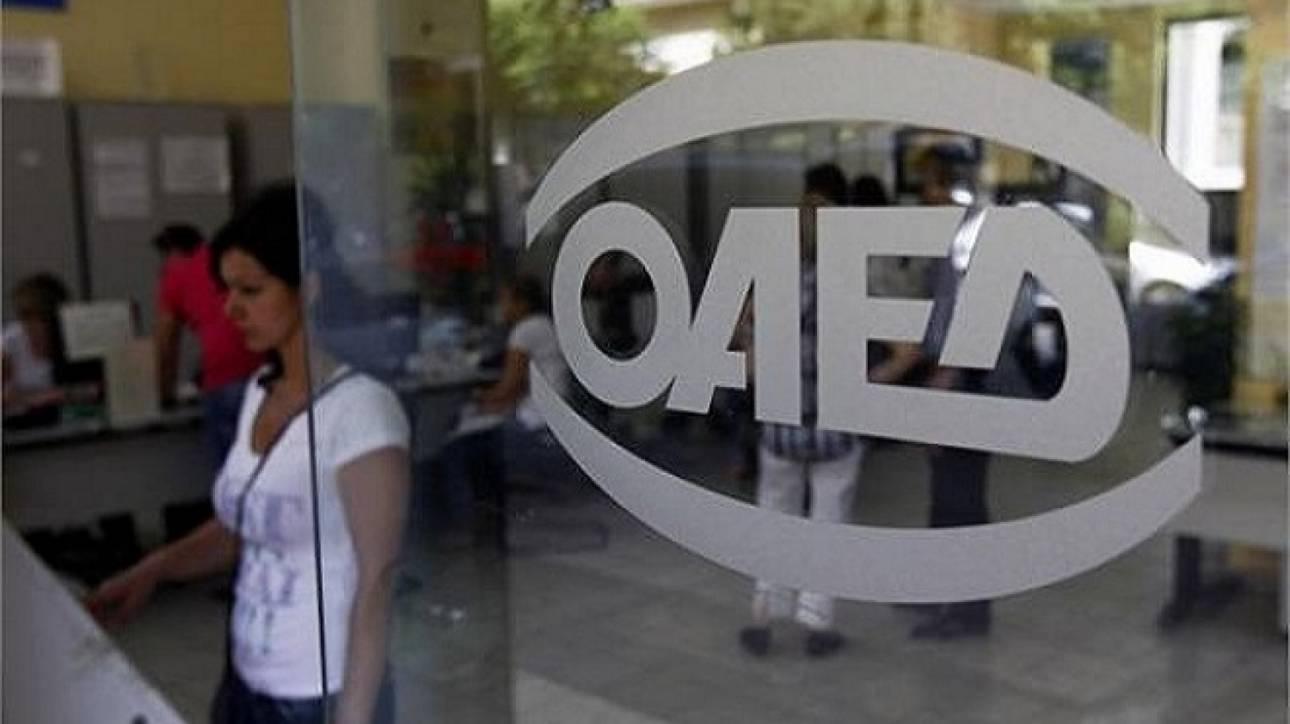 ΟΑΕΔ: Στήριξη σε 5.000 αυτοαπασχολουμένους