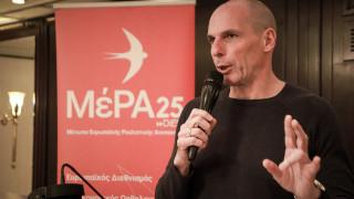 ΜέΡΑ25: Τους πρώτους υποψήφιους ευρωβουλευτές παρουσιάζει ο Βαρουφάκης