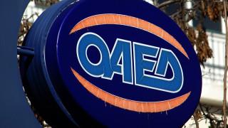 ΟΑΕΔ: Ακυρώνεται η προκήρυξη για 500 προσλήψεις