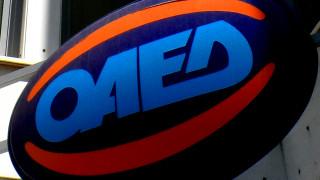 Ο ΟΑΕΔ ακυρώνει την προκήρυξη για 500 προσλήψεις