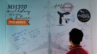 «Το αεροπλάνο πετούσε ενώ οι επιβάτες ήταν νεκροί»: Νέα θεωρία για την μοιραία πτήση MH370