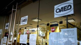 ΟΑΕΔ: Έρχονται 8.933 προσλήψεις - Δείτε πότε ξεκινούν οι αιτήσεις