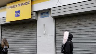 Καταδρομική επίθεση αντιεξουσιαστών σε τράπεζα στην οδό Κάνιγγος