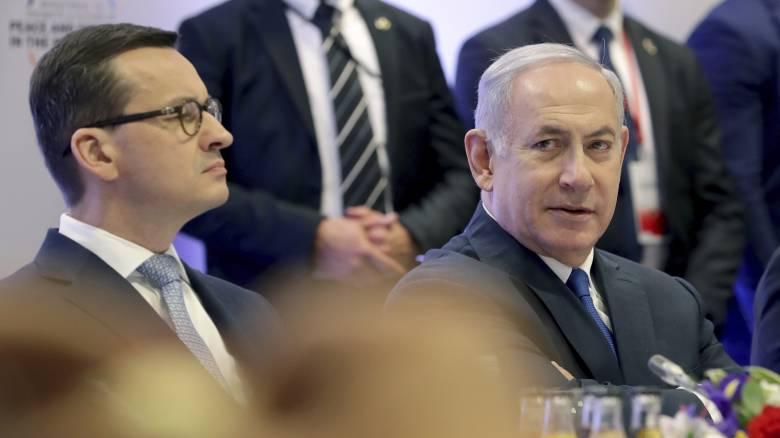 Η Βαρσοβία αναμένει τη «συγγνώμη» του Ισραήλ