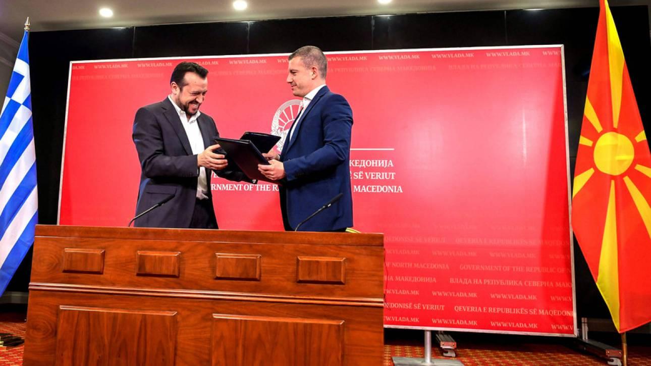 H πρώτη συμφωνία μεταξύ Ελλάδας και Βόρειας Μακεδονίας