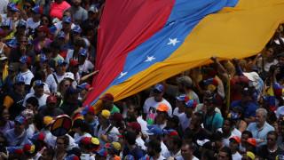 Βενεζουέλα: Ο στρατός σε «επαγρύπνηση» για τυχόν παραβιάσεις των συνόρων