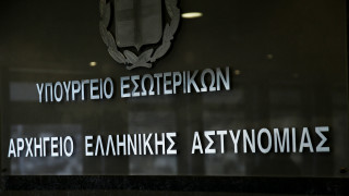 Κρίσεις 2019: Οι αλλαγές στους ταξίαρχους της Ελληνικής Αστυνομίας