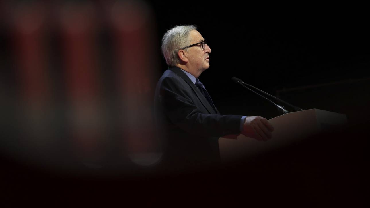 Γιούνκερ: Ο κατώτατος μισθός πρέπει να γίνει βασική αρχή της ευρωπαϊκής πολιτικής