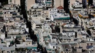 «Φρένο» στους πλειστηριασμούς πρώτων κατοικιών από τις τράπεζες