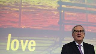 Στήριξη Γιούνκερ στην «Πρωτοβουλία των Τριών Θαλασσών»