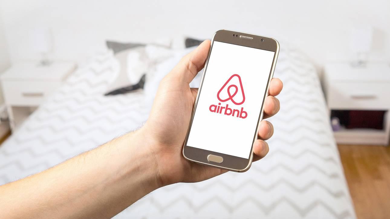 «Ραβασάκια» της Εφορίας στους διαχειριστές Airbnb