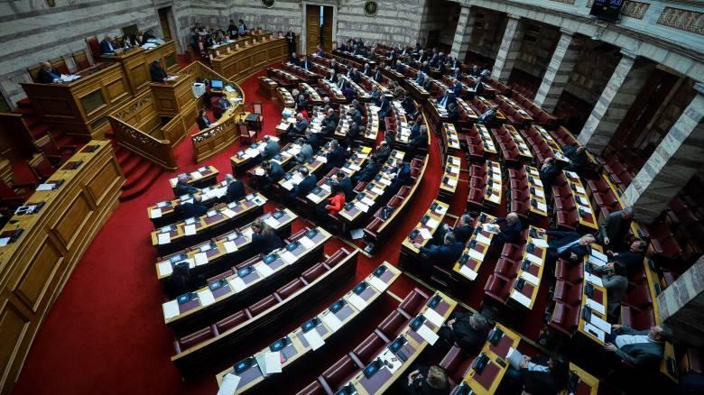 Δεκάδες εκατομμύρια ευρώ χρωστούν σε δάνεια οι «300» της Βουλής - Αναλυτικά ονόματα και αριθμοί