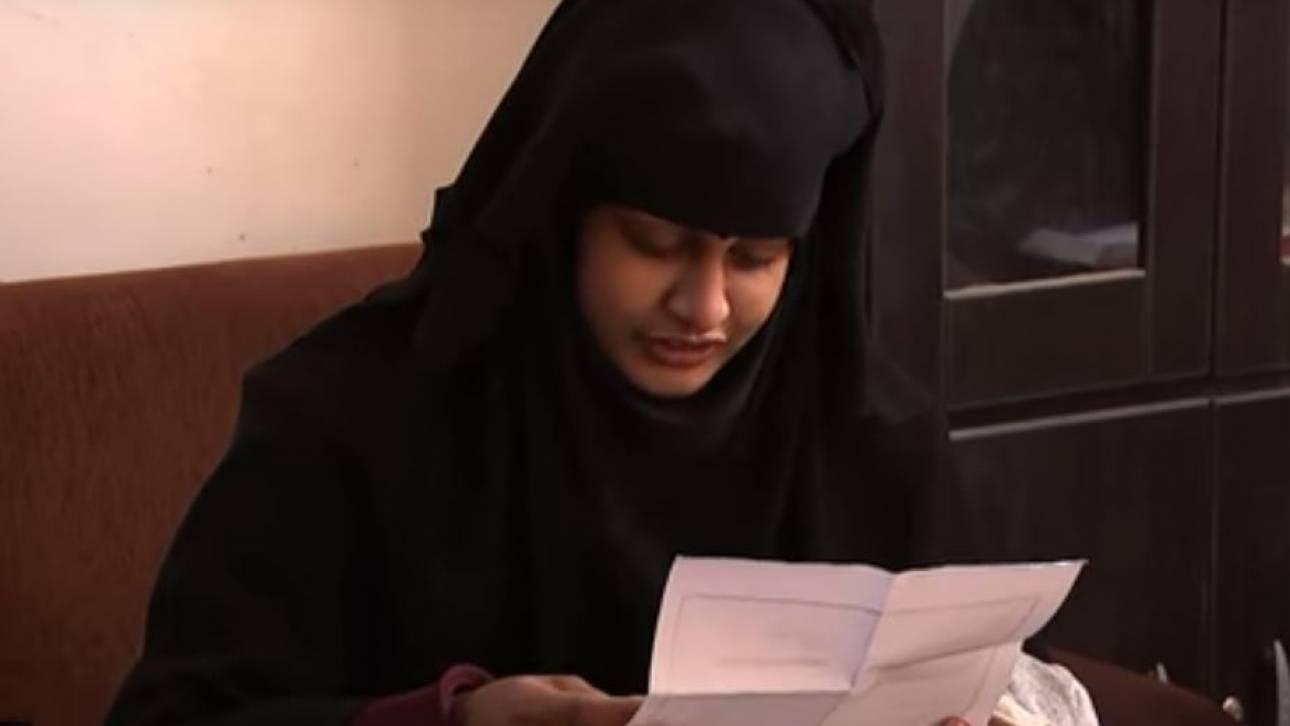 Οίκτο από την κυβέρνηση ζητά η έφηβη Βρετανίδα που εντάχτηκε στον ISIS
