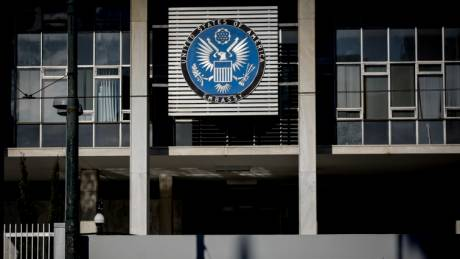 Εισβολή στην πρεσβεία των ΗΠΑ: Ποιος ήταν ο Τούρκος που αναστάτωσε τις Αρχές
