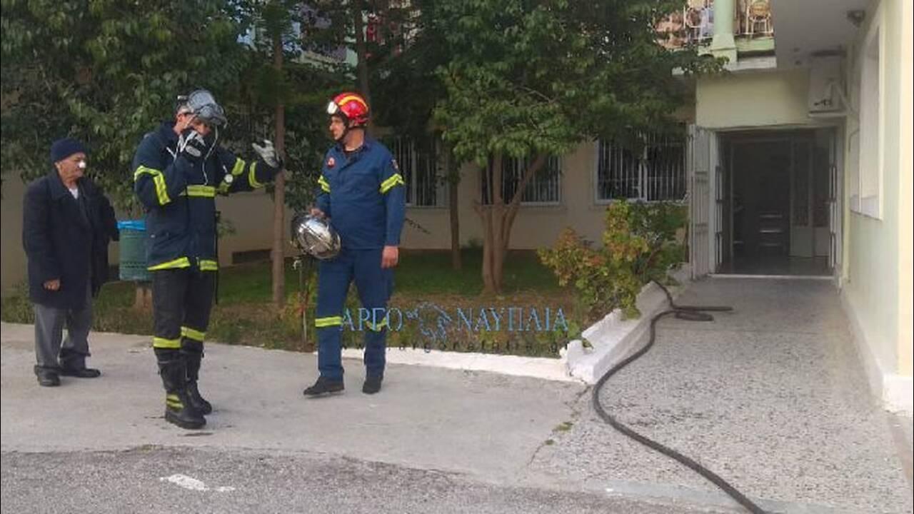 https://cdn.cnngreece.gr/media/news/2019/02/22/166682/photos/snapshot/girokomeio_fotia12-696x392.jpg