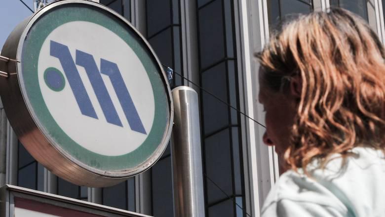 Μετρό: Ανοίγουν δύο νέοι σταθμοί - Βρέθηκε λύση για τα Εξάρχεια