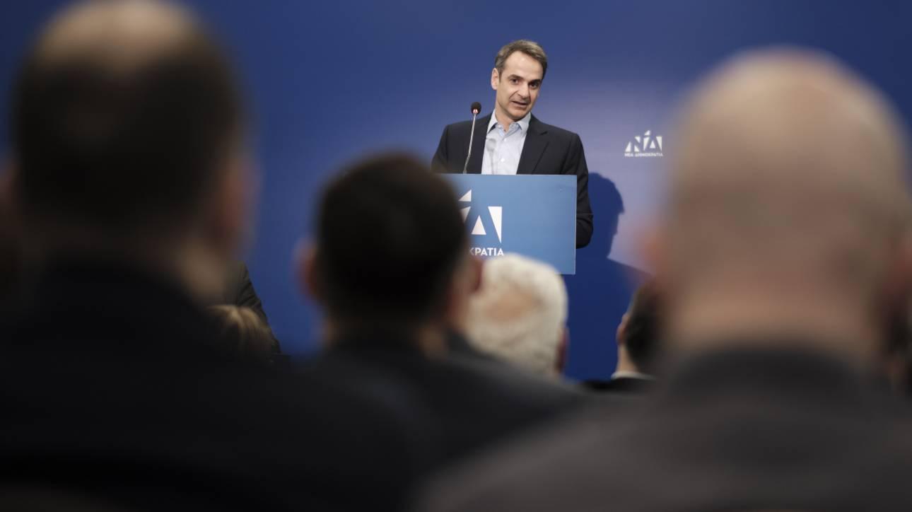 Σε εκλογικό συναγερμό έθεσε τα στελέχη της ΝΔ o Μητσοτάκης: Μετράμε αντίστροφα για τις 26 Μαΐου