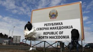 Σκόπια: Αυτή είναι η σωστή χρήση του όρου «μακεδονικός»
